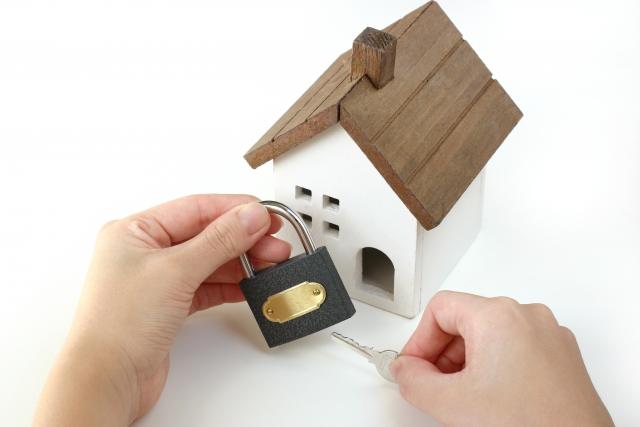 お家の防犯対策の極意