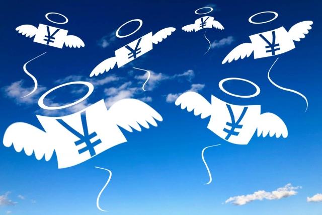 家事代行サービス起業 開業に必要な お金の知識